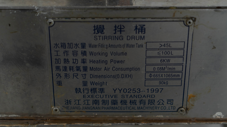 45 Liter Zheijang Jiangnan Gelatin Heating Tank, S/S