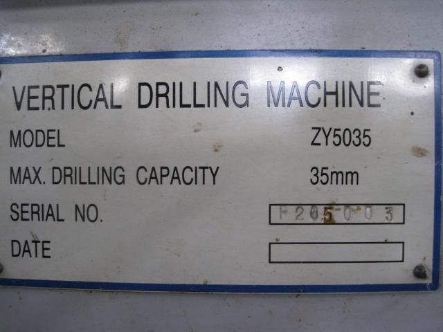 DRILLING PRESS, MODEL ZY5035