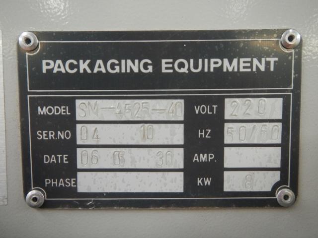 FALCON HEAT TUNNEL, MODEL SM-4525-40